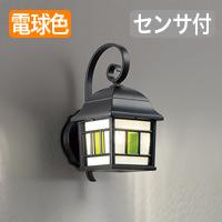 オーデリック LEDポーチライト OG041732LC
