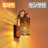 オーデリック LEDポーチライト OG041553LC