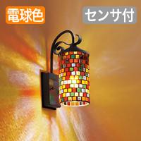 オーデリック LEDポーチライト OG041554LC