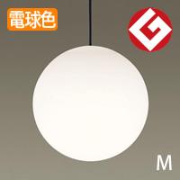 LGB15031BK パナソニック LEDペンダントライト デザイナー深澤直人
