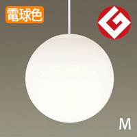 panasonic LGB15031WK LEDペンダントライト デザイナー深澤直人
