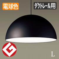 LGB15182BZ panasonic modify ペンダントライト おしゃれなインテリア照明