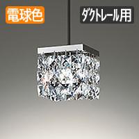 オーデリック KIRAKIRA ペンダントライト OP252361