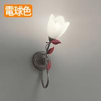 オーデリック OB255129LD LEDブラケットライト