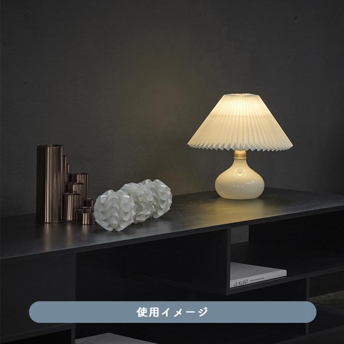 おしゃれなレクリント・314W| LE KLINT