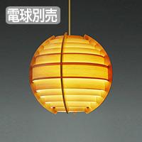 ヤコブソンランプ JAKOBSSON LAMP ヤマギワ yamagiwa 323F-268