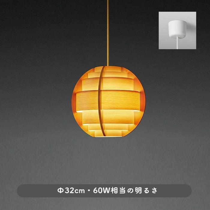 おしゃれなJAKOBSSON LAMP ヤコブソンランプ 1灯式