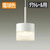 daiko ペンダントライト DPN-37464