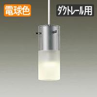 daiko ペンダントライト DPN-37502