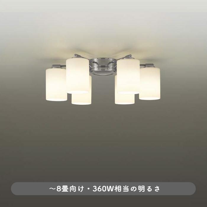 daiko シャンデリア DCH-38221Y