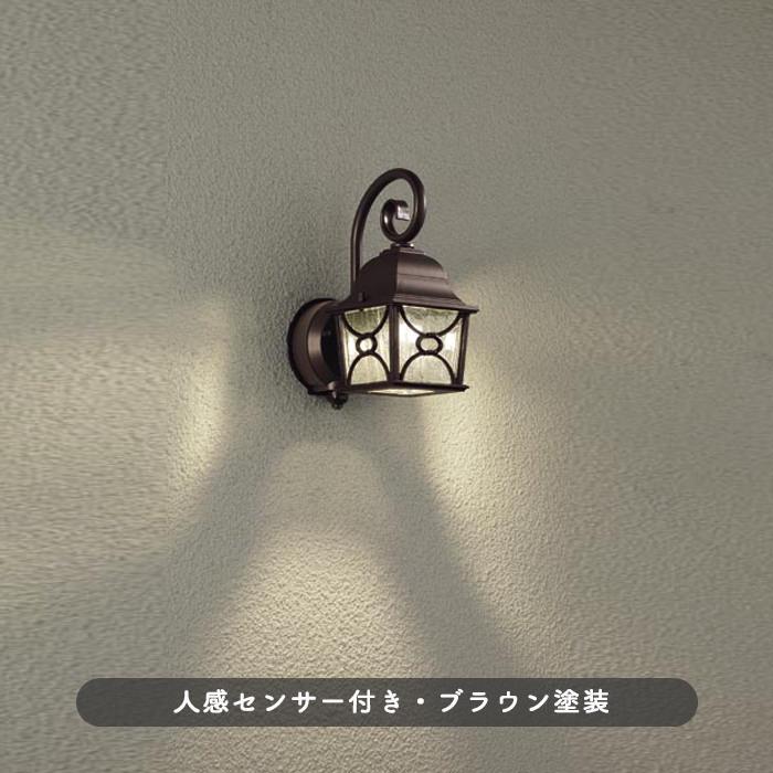 daiko ポーチライト DWP-38350Y
