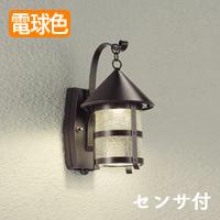 daiko LEDポーチライト DWP-38475Y