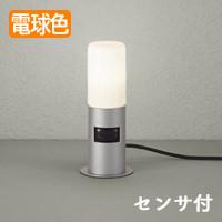 daiko ガーデンライト DWP-38630Y