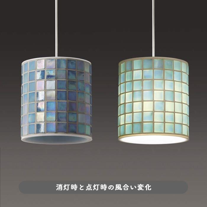 LED タイル模様ガラスペンダント ダクトレール用 ブルー