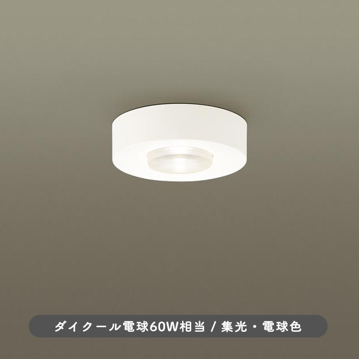 panasonic LGB51661LE1 LED シーリングライト