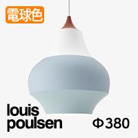 louis poulsen(ルイスポールセン)「CIRQUE(スィルク)」φ380 カッパー・トップ5741915828