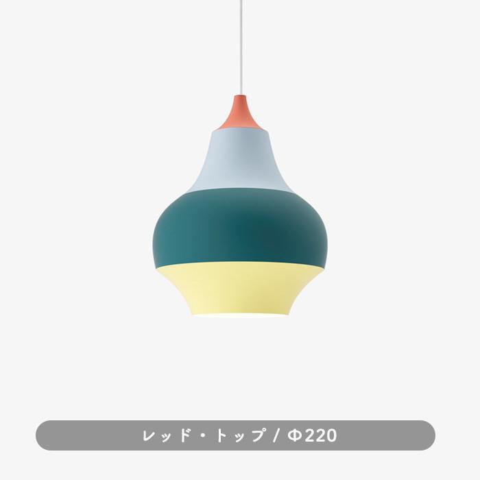 スィルク φ220 | レッドトップ