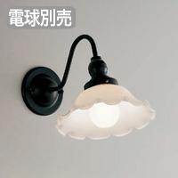 遠藤照明 ERB6317MA ブラケットライト