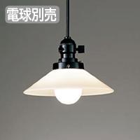 遠藤照明 ERP7136MB LEDペンダントライト