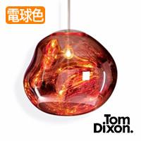 TOM DIXON 「MELT(メルト)50cm」コッパー(ランプ別売)・771MES01CO