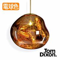 TOM DIXON 「MELT(メルト)50cm」ゴールド(ランプ別売)・771MES01G