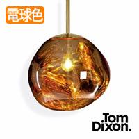 TOM DIXON 「MELT(メルト)30cm」ゴールド(ランプ別売)・771MES02G