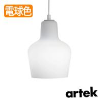 A440 ペンダントライト | artek 914A440