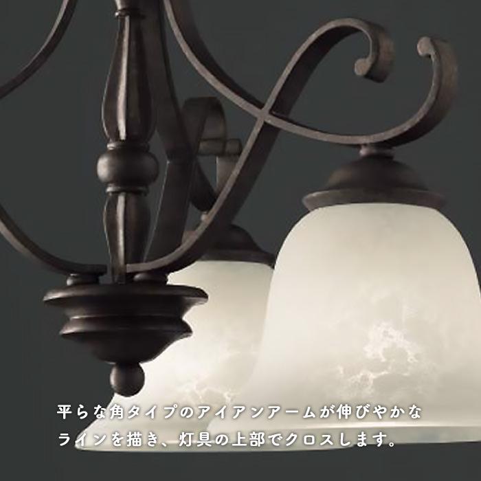 おしゃれなLATINITA LEDシャンデリア・スカボ風仕上 | 〜10畳