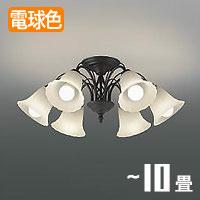 AA39691L 小泉照明 シャンデリア LED Regine