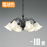 AA39692L 小泉照明 シャンデリア LED Regine