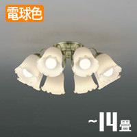 コイズミ AA39963L LEDシャンデリア FIORARE