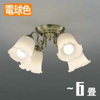 コイズミ AA39965L LEDシャンデリア FIORARE
