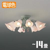 小泉照明 AA40076L LEDシャンデリア VINOLETTA