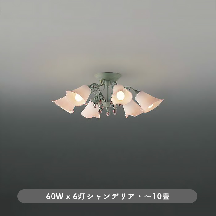 コイズミ AA40077L LEDシャンデリア VINOLETTA