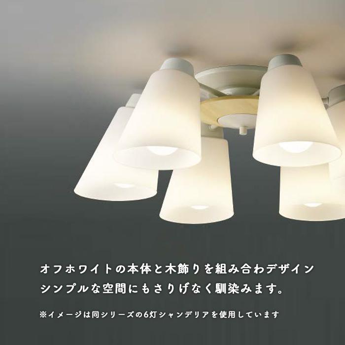 コイズミ AA42070L LEDシャンデリア