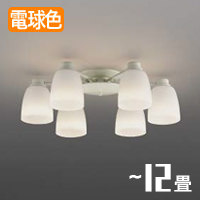 小泉照明 AA47838L LEDシャンデリア