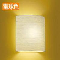 AB37685L LEDブラケットライト コイズミ