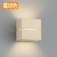 koizumi AB38064L LEDブラケットライト