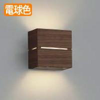 AB38066L KOIZUMI LEDブラケットライト