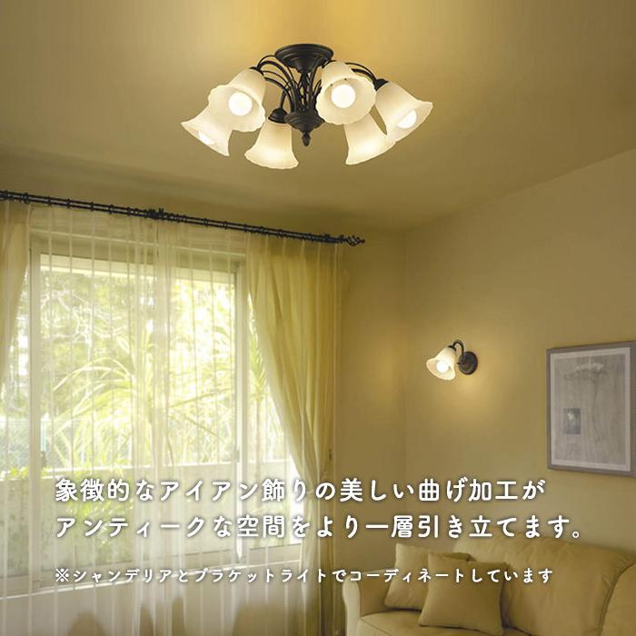 ブラケットライト・壁掛け照明