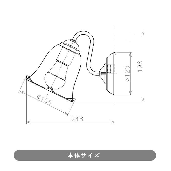 コイズミ AB39971L LEDブラケットライト FIORARE