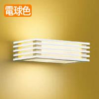 AB43050L LEDブラケットライト コイズミ