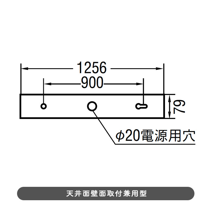 コイズミ AH42526L キッチンライト