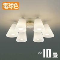 コイズミ AA42069L LEDシャンデリア