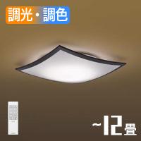 コイズミ AH48758L LEDシーリングライト
