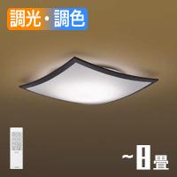コイズミ AH48759L LEDシーリングライト