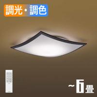 コイズミ AH48760L LEDシーリングライト