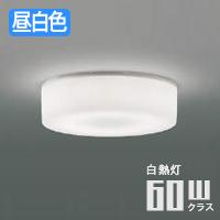 コイズミ AH43691L LEDシーリングライト