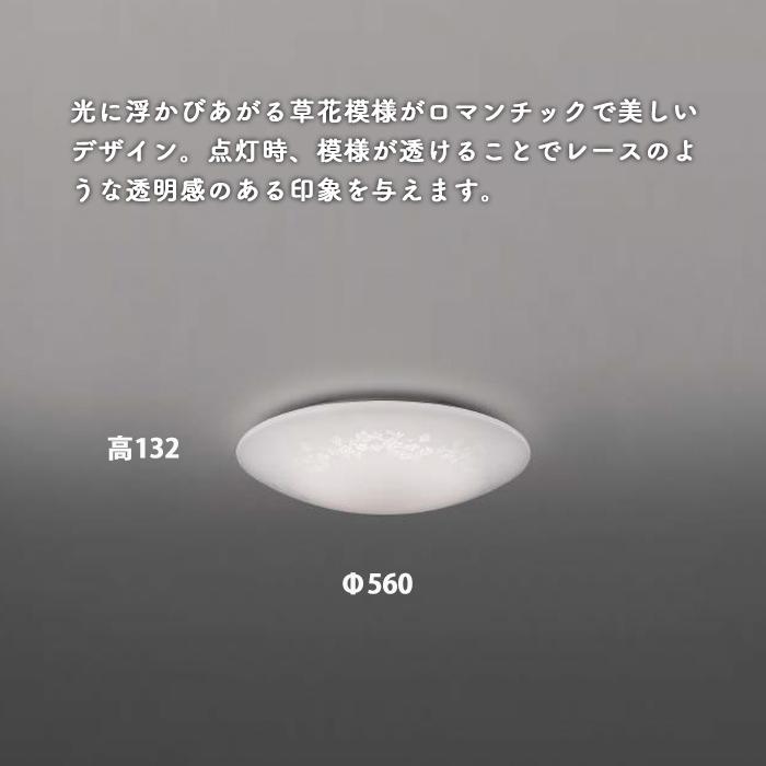 KO-AH48932L