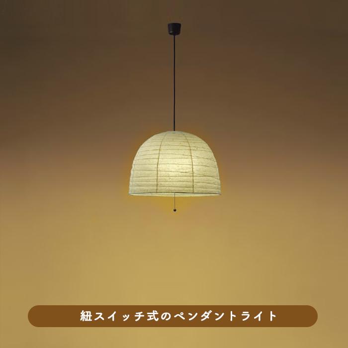 koizumi AP38566L LEDペンダントライト